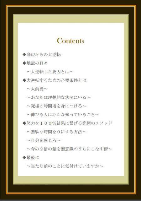 studyprocedure2.JPG